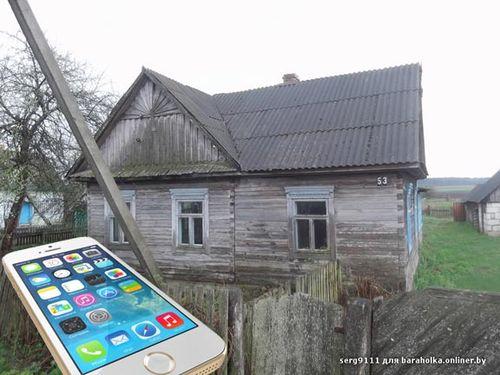 Меняю «родину» на iPhone 5s
