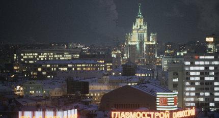 Сдать или снять недвижимость в Москве