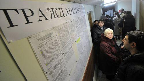 Российское жильё для украинцев