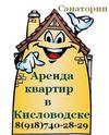Едем встречать Новый год в Кисловодск