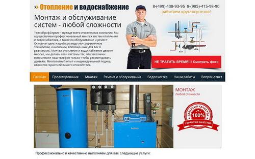 Как выбрать компанию для монтажа отопления и водоснабжения?