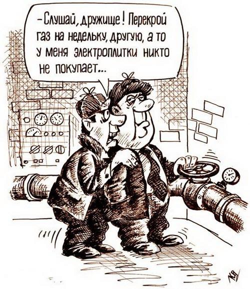 Россиян могут оставить без газа в квартирах
