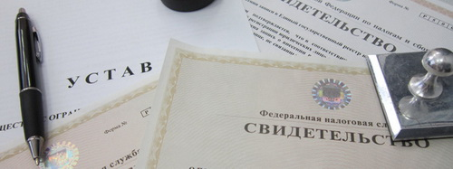 Регистрация ООО: национальные особенности