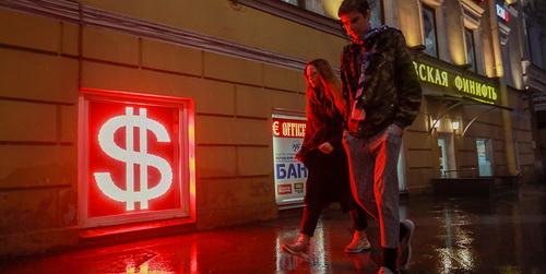 Обвал рубля вызвал резкий взлет спроса на недвижимость