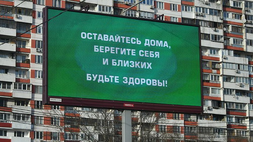 В карантин время продажи квартир в РФ выросло почти вдвое